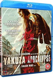 Takeshi Miike returns for a gory vampire action flick that is destined for cult classic status