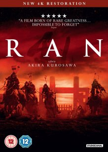 Akira Kurosawa sublime take on King Lear is a stunning addition to your DVD collection!