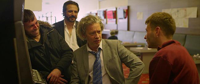 East End Film Festival: A Punter's Prayer – Review