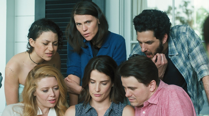 The Intervention – Brand New Trailer!