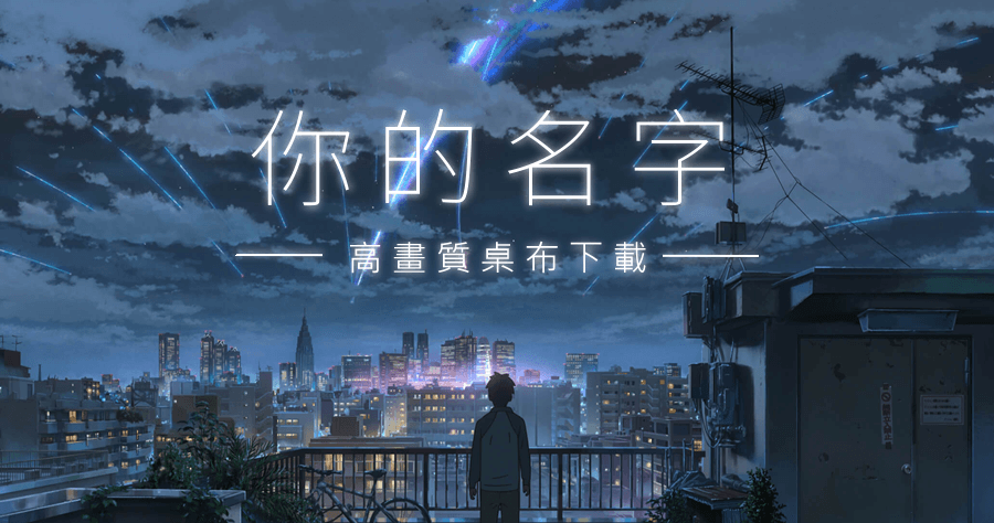 01_yourname