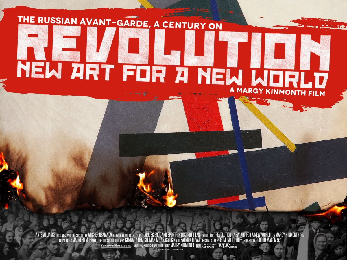 revolution-quad-final2x
