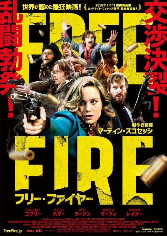 free_fire_ver14