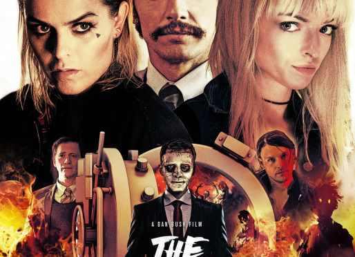 The Vault – Brand New Trailer