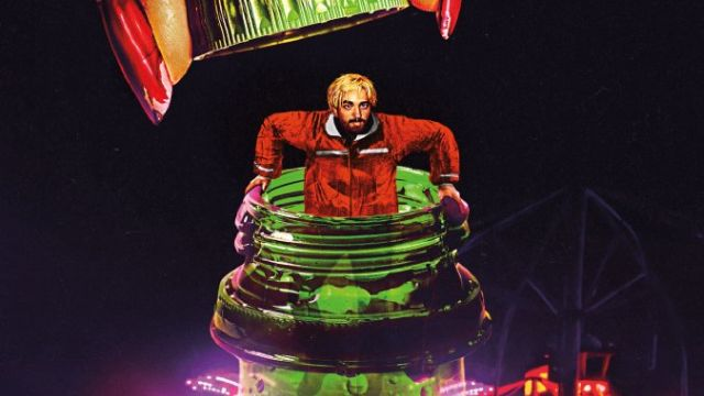 Unpopped Kernel: Good Time (2017)