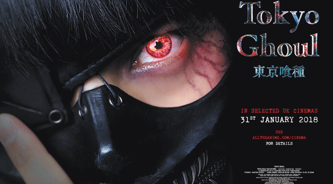 Tokyo Ghoul – Brand New Trailer!