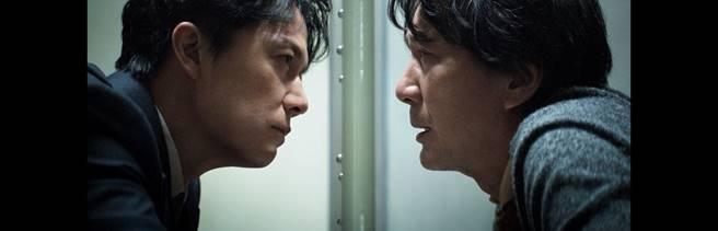 The Third Murder – Brand New Trailer!