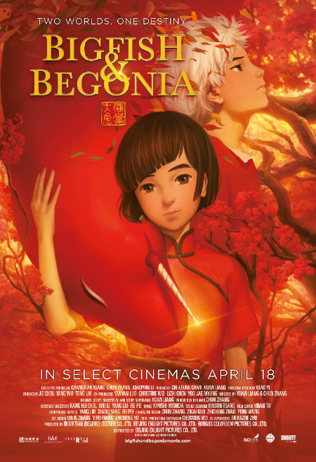 Big Fish and Begonia – Brand New Trailers & Clips!