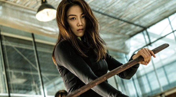 Unpopped Kernel: The Villainess (2017)