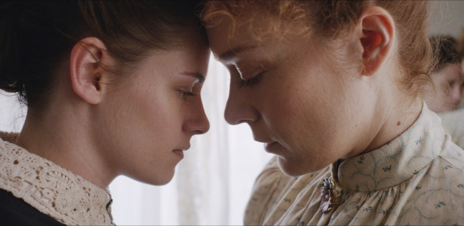 Lizzie – Brand New Trailer!