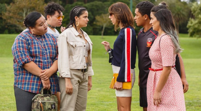 The Breaker Upperers – Review