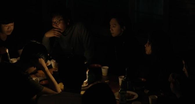 London Korean Film Festival 2018: Old Love – Review