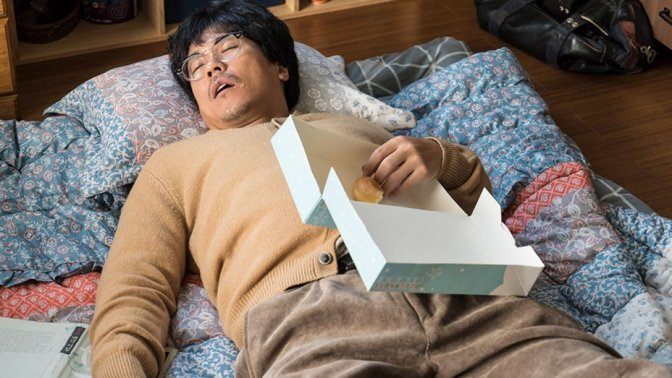 London Korean Film Festival 2018: The Poet and the Boy – Review
